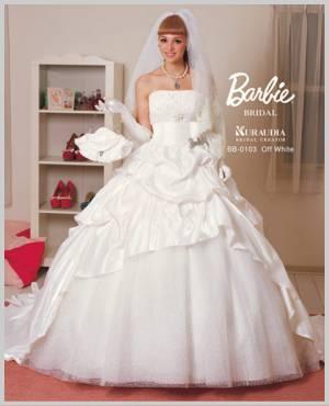 Barbie BRIDAL(バービーブライダル)